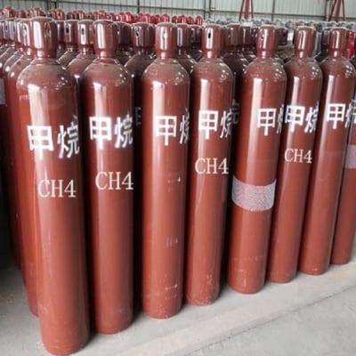 novigas.vn- novishop.vn- khi methane ch4 metan
